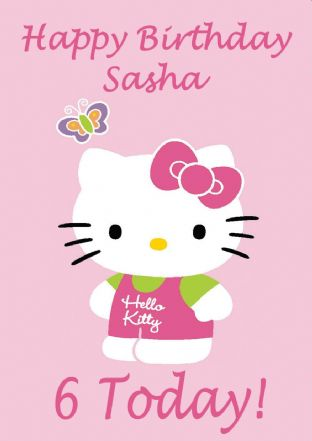 Personalised Hello Kitty Birthday Card Design 1
